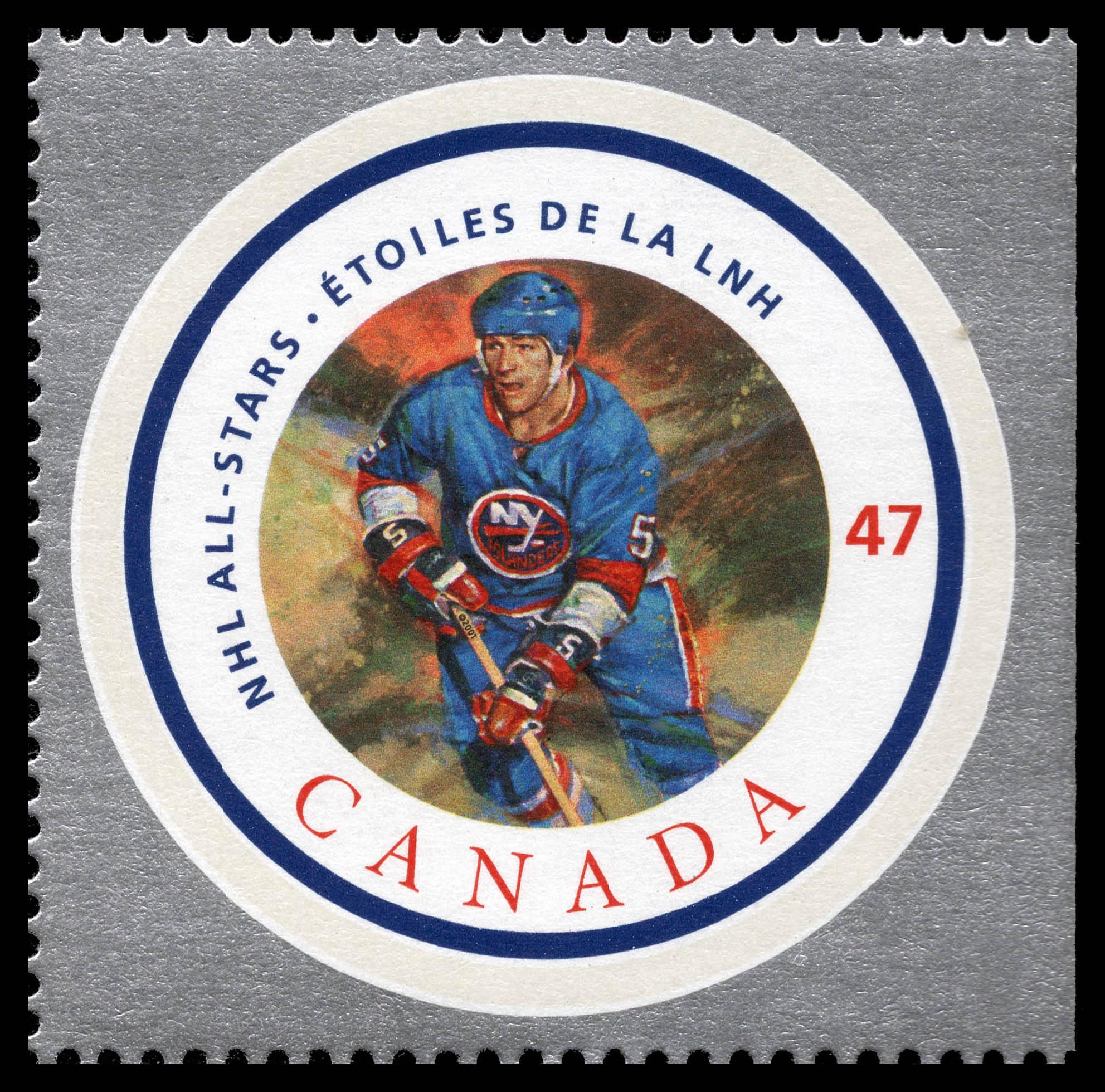 Denis Potvin Canada Postage Stamp   NHL All-Stars