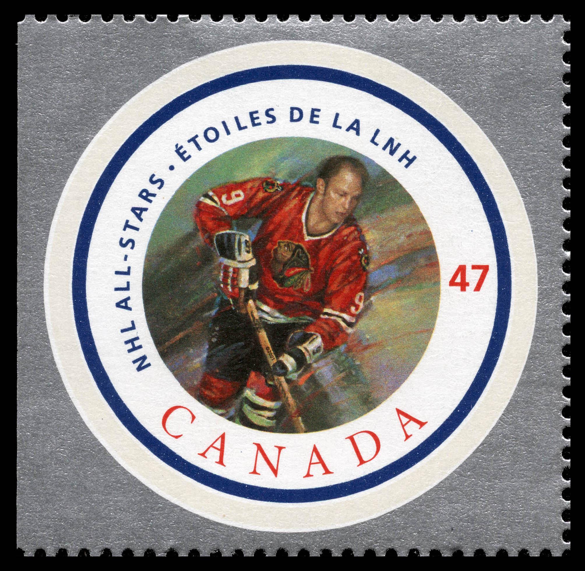 Bobby Hull Canada Postage Stamp | NHL All-Stars