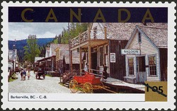 Barkerville, British Columbia Canada Postage Stamp | Tourist Attractions