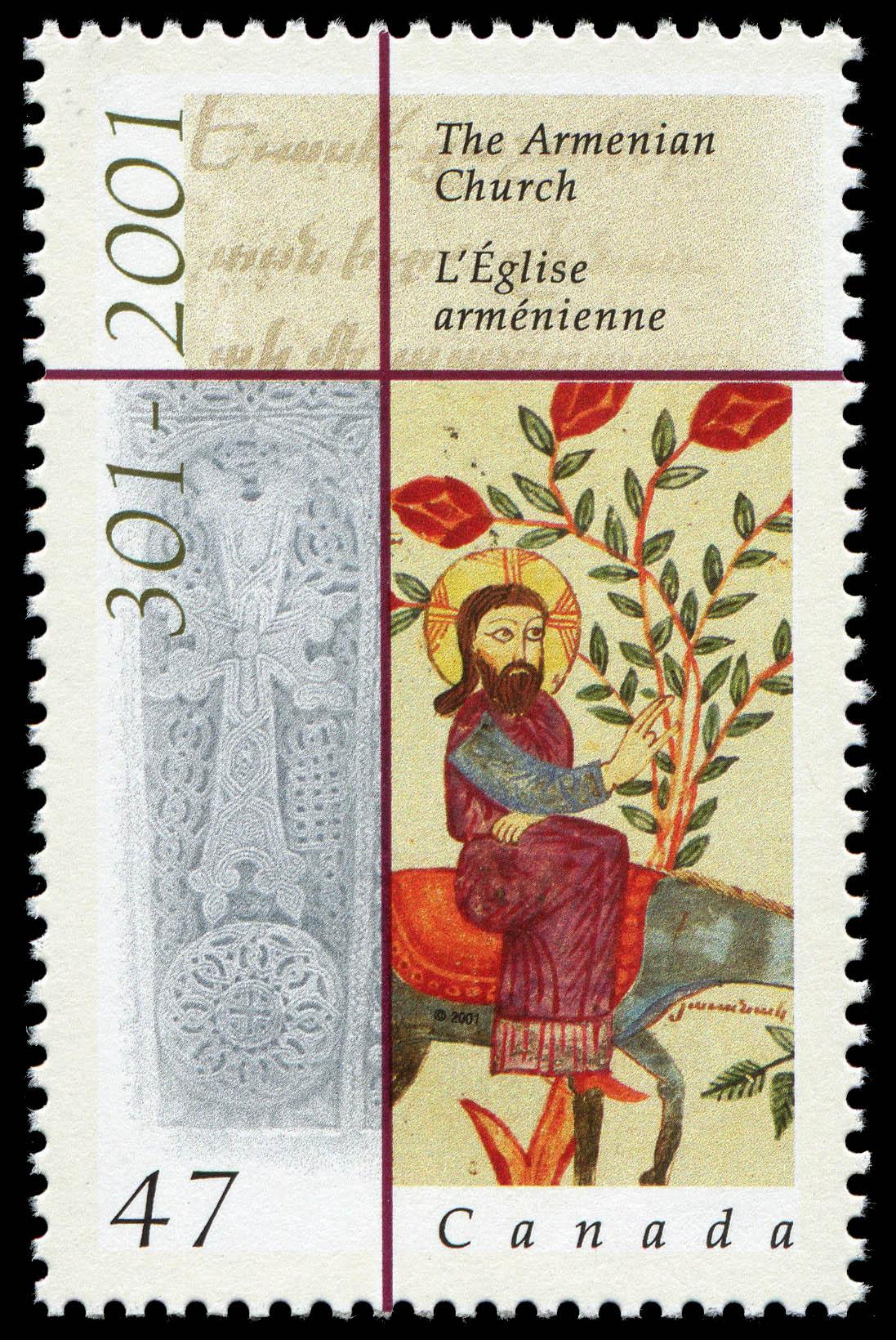 The Armenian Church, 301-2001 Canada Postage Stamp