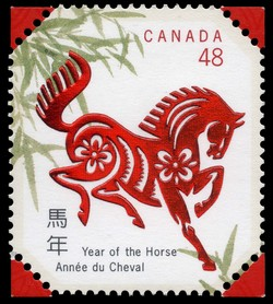 Year of the Horse Canada Postage Stamp | Chinese New Year