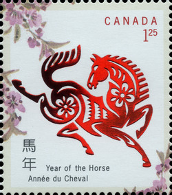 Year of the Horse Canada Postage Stamp