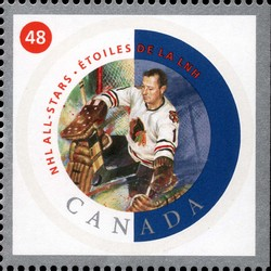 Glenn Hall Canada Postage Stamp | NHL All-Stars