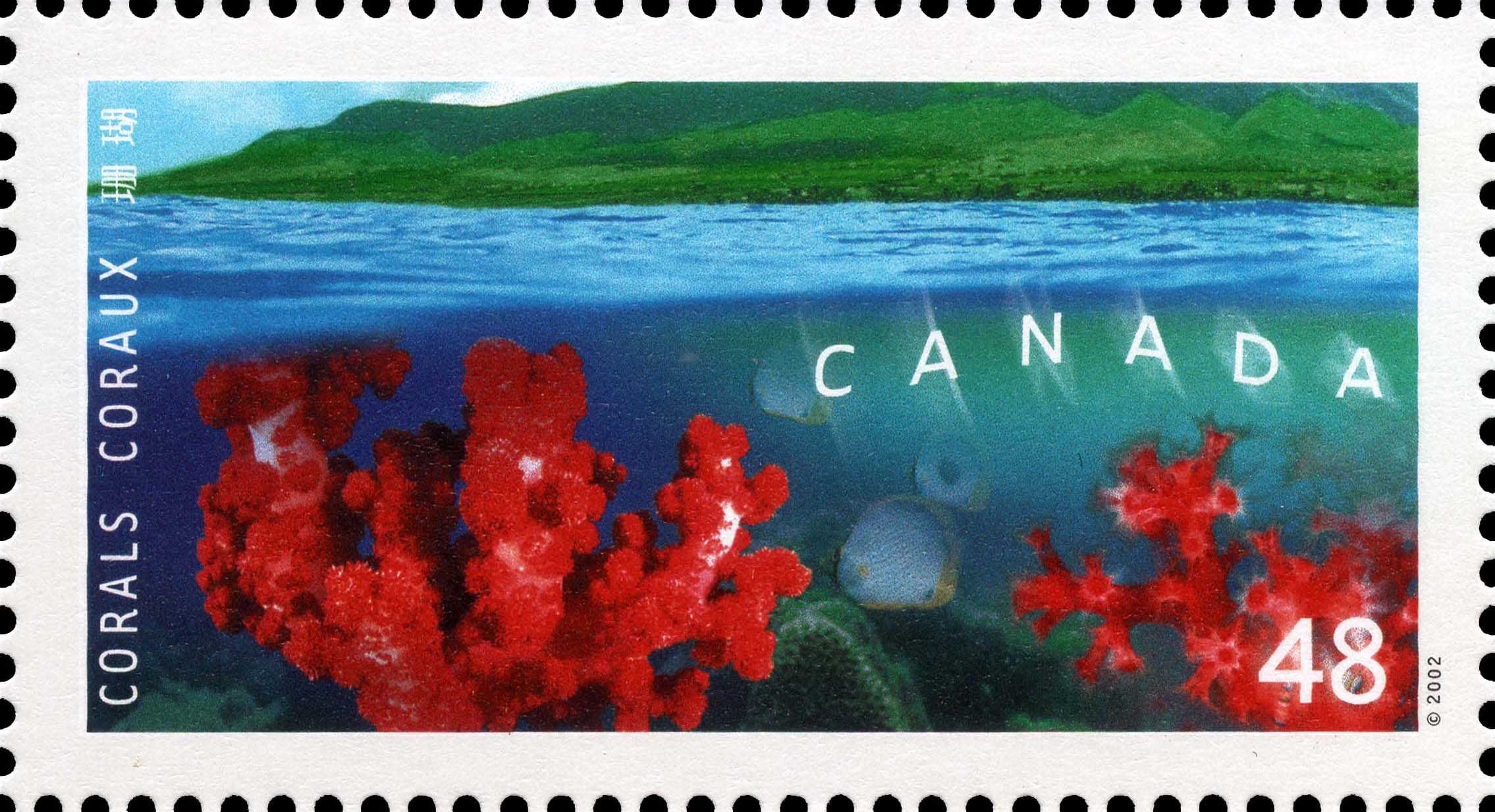 Dendronepthea gigantea and Dendronepthea Canada Postage Stamp | Corals