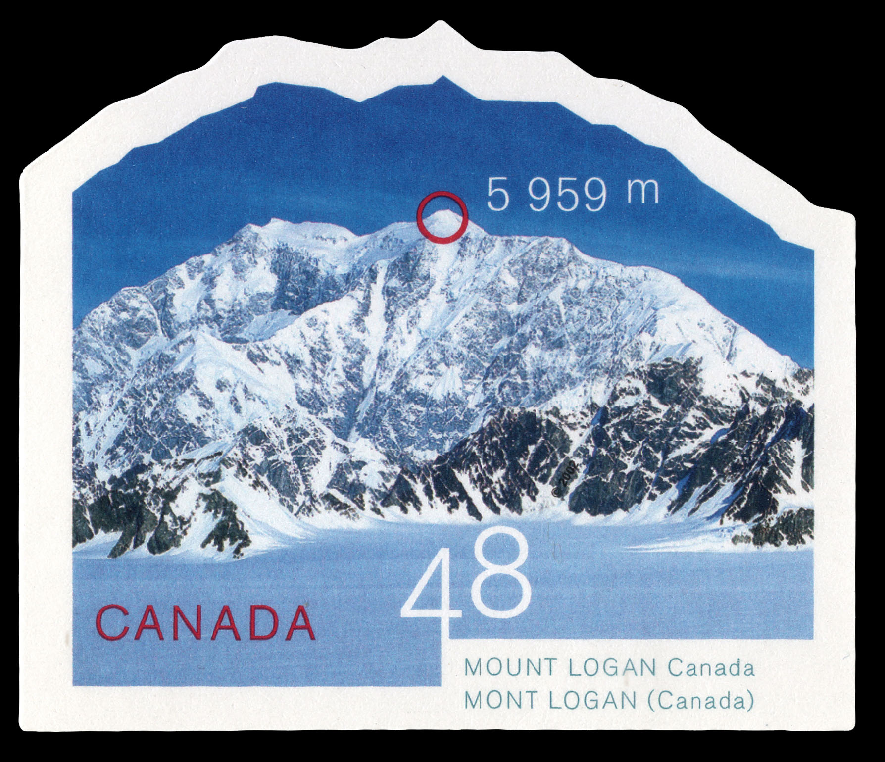 Mount Logan, Canada, 5,959 m Canada Postage Stamp | Mountains