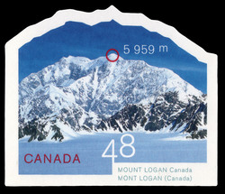 Mount Logan, Canada, 5,959 m Canada Postage Stamp