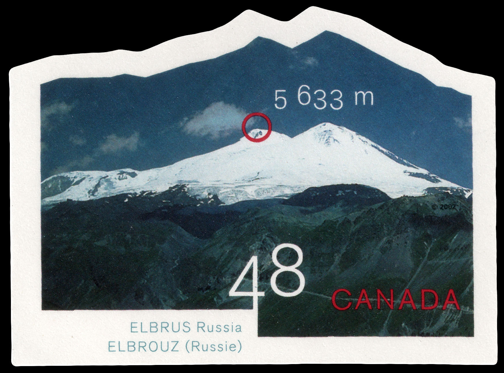 Elbrus, Russia, 5,633 m Canada Postage Stamp | Mountains