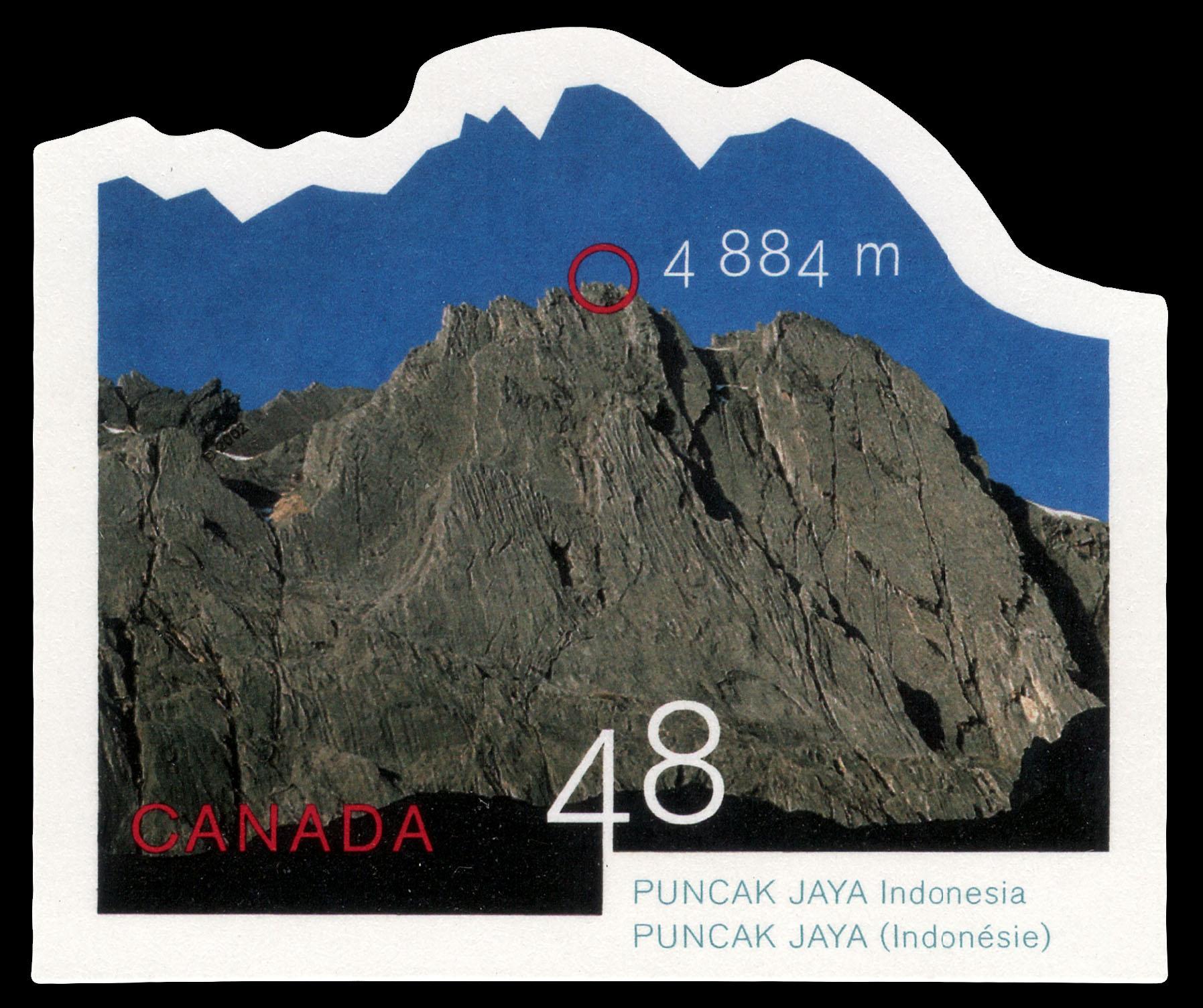 Puncak Jaya, Indonesia, 4,884 m Canada Postage Stamp | Mountains