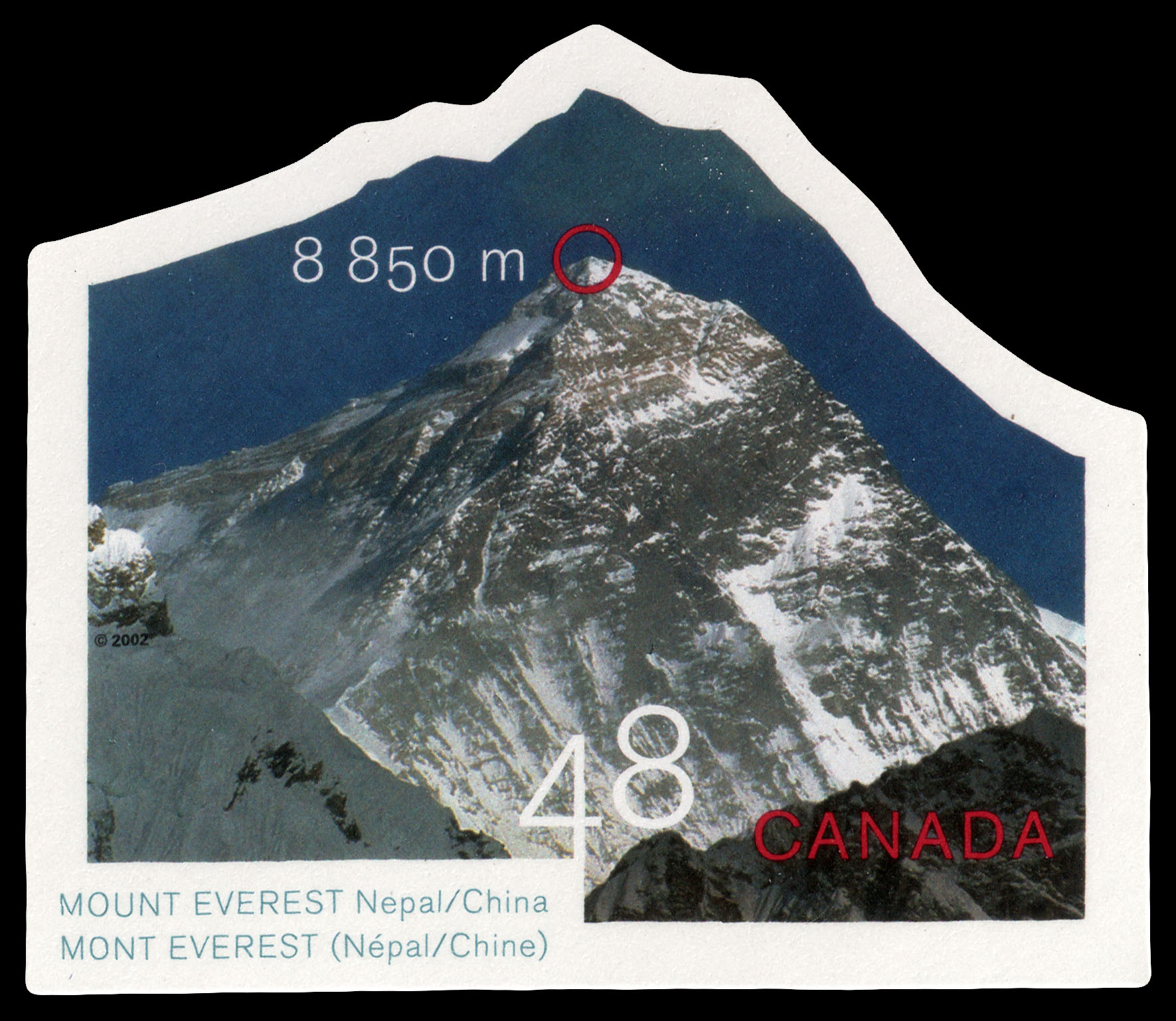 Mount Everest, Nepal / China, 8,850 m Canada Postage Stamp | Mountains
