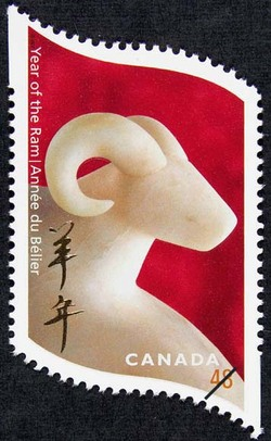 Year of the Ram Canada Postage Stamp | Chinese New Year
