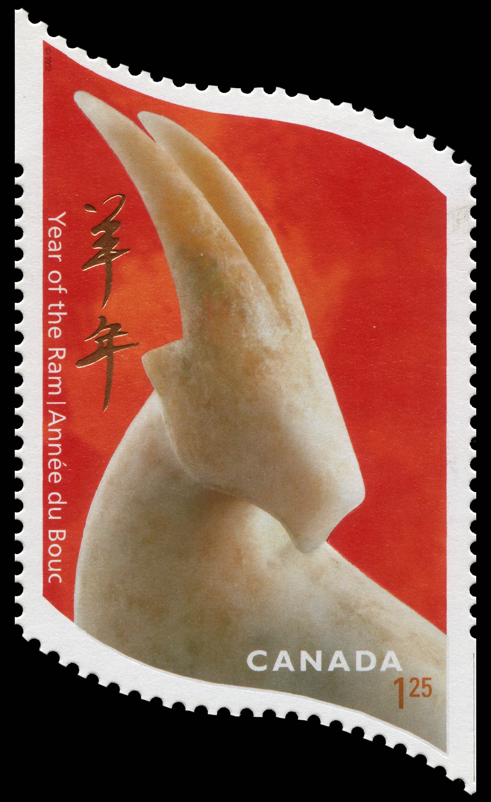 Year of the Ram Canada Postage Stamp   Chinese New Year
