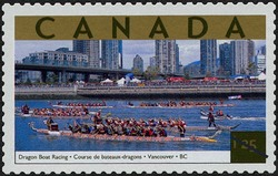 Dragon Boat Racing, Vancouver, British Columbia Canada Postage Stamp | Tourist Attractions
