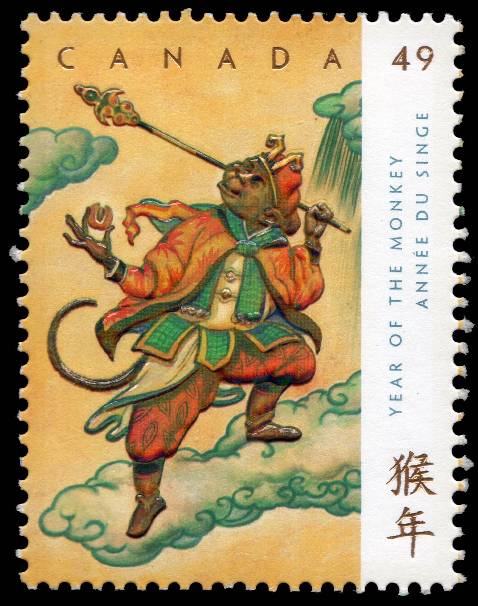 Year of the Monkey Canada Postage Stamp | Chinese New Year