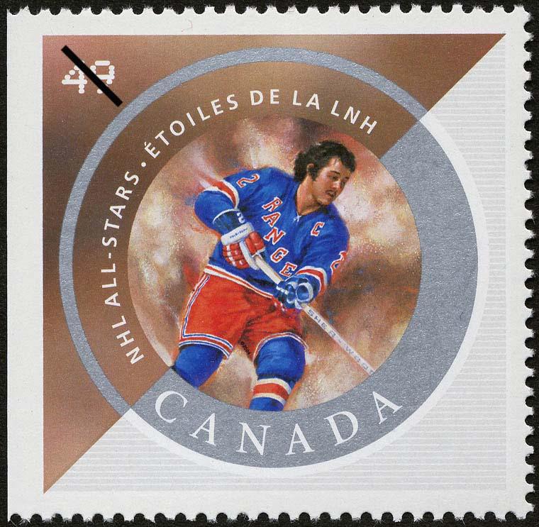 Brad Park Canada Postage Stamp   NHL All-Stars