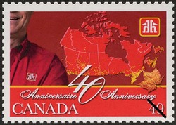 Home Hardware, 40th Anniversary Canada Postage Stamp