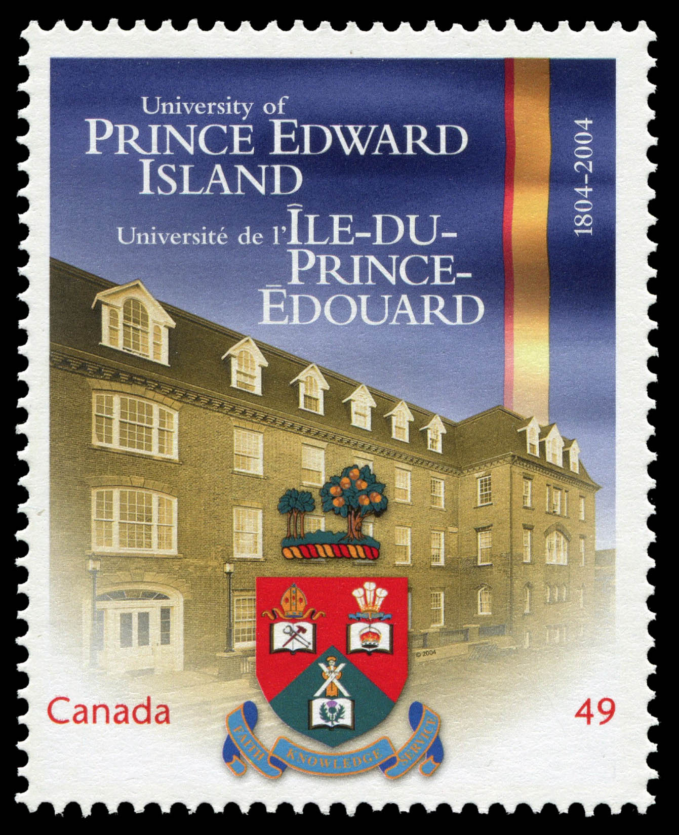 University of Prince Edward Island, 1804-2004 Canada Postage Stamp | Canadian Universities