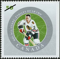 Pierre Pilote Canada Postage Stamp | NHL All-Stars