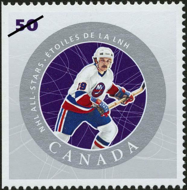 Bryan Trottier Canada Postage Stamp   NHL All-Stars