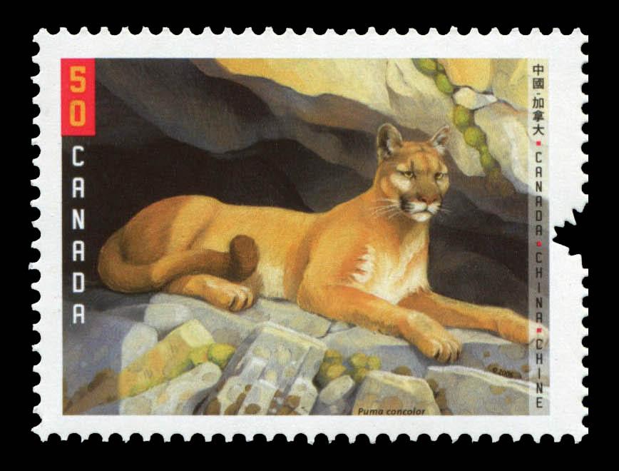 Cougar - Puma concolor Canada Postage Stamp