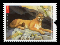 Cougar - Puma concolor Canada Postage Stamp | Canada-China Joint Issue : Big Cats