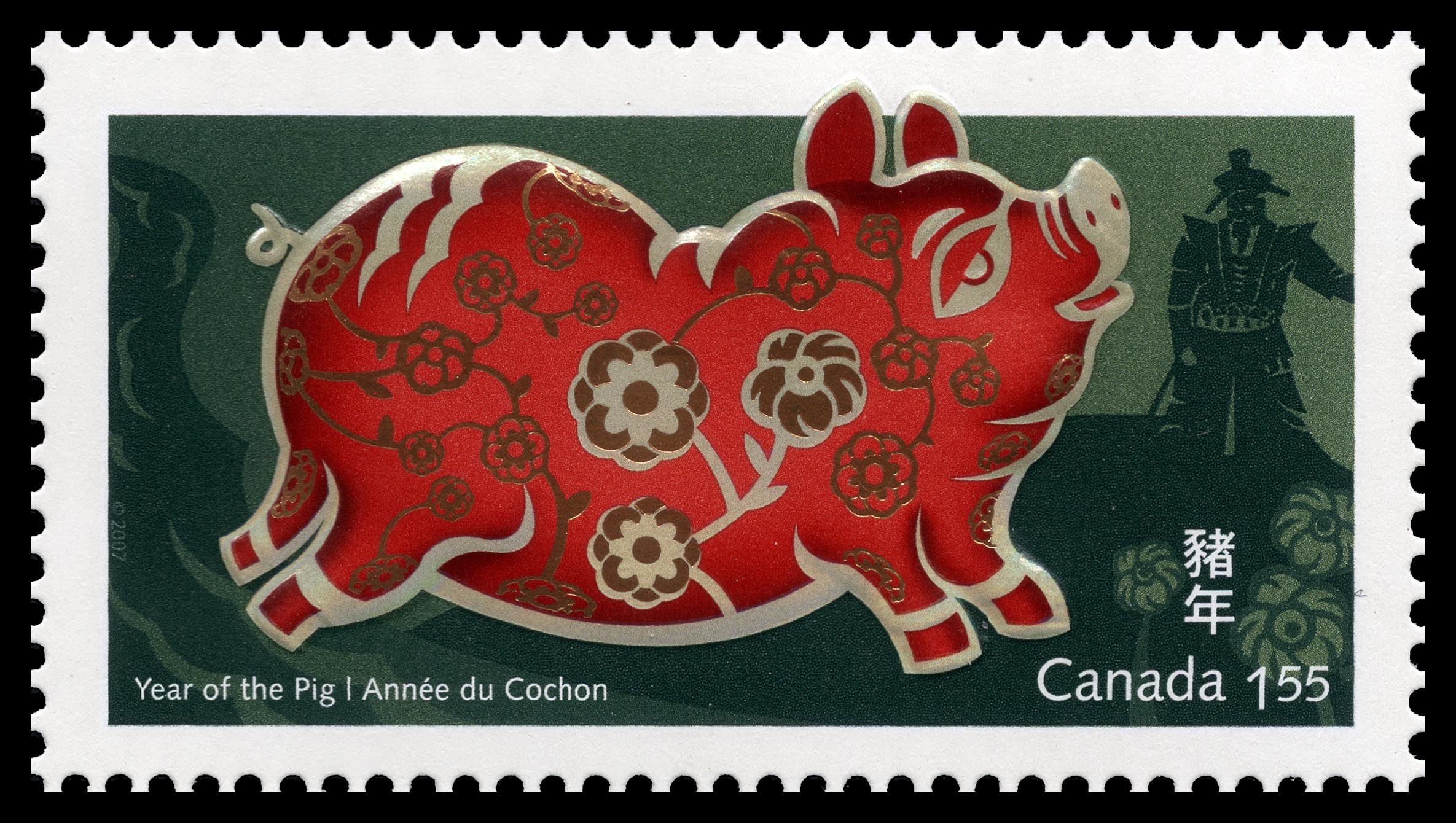 Year of the Pig Canada Postage Stamp