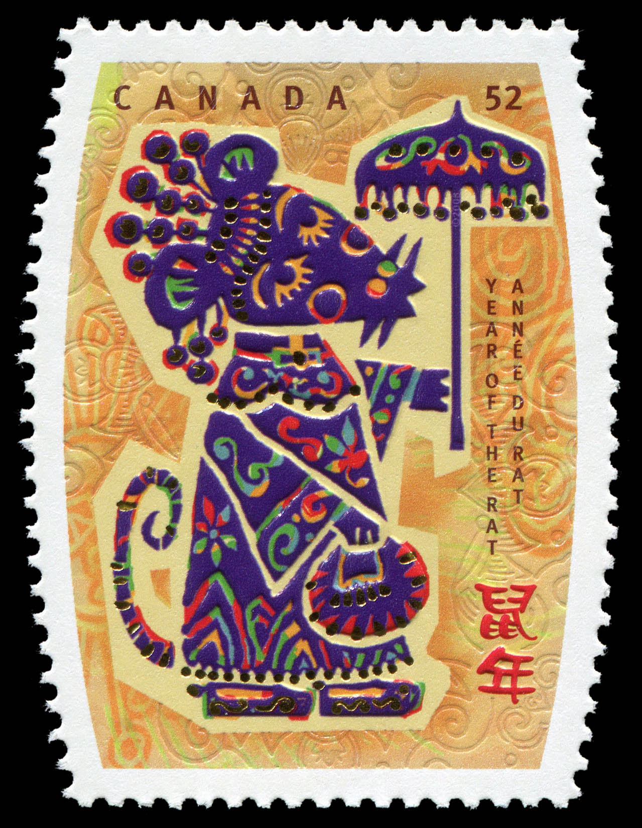 Year of the Rat Canada Postage Stamp | Chinese New Year