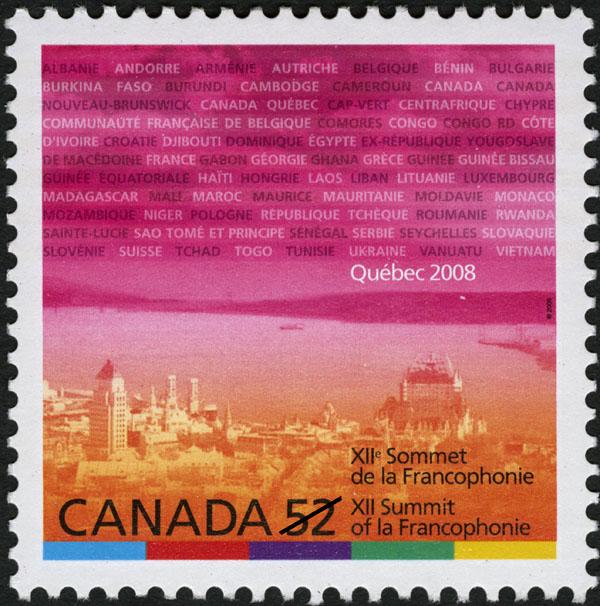 XII Summit de la Francophonie Canada Postage Stamp