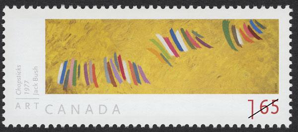 Chopsticks, 1977, Jack Bush Canada Postage Stamp   Art Canada