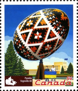 Pysanka, Vegreville, AB Canada Postage Stamp | Roadside Attractions