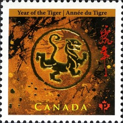 Year of the Tiger Canada Postage Stamp