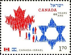 Canada - Israel, 60 Years Canada Postage Stamp