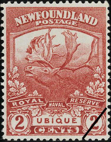 Royal Naval Reserve, Ubique, Everywhere Newfoundland Postage Stamp