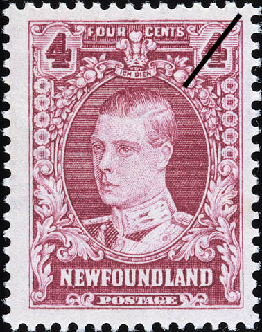 Prince of Wales, Ich dien, I Serve Newfoundland Postage Stamp