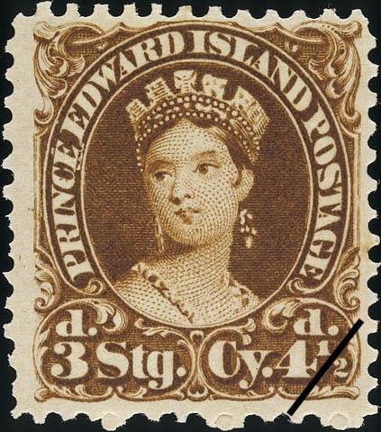 Queen Victoria Prince Edward Island Postage Stamp