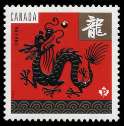 Year of the Dragon Canada Postage Stamp   Chinese New Year