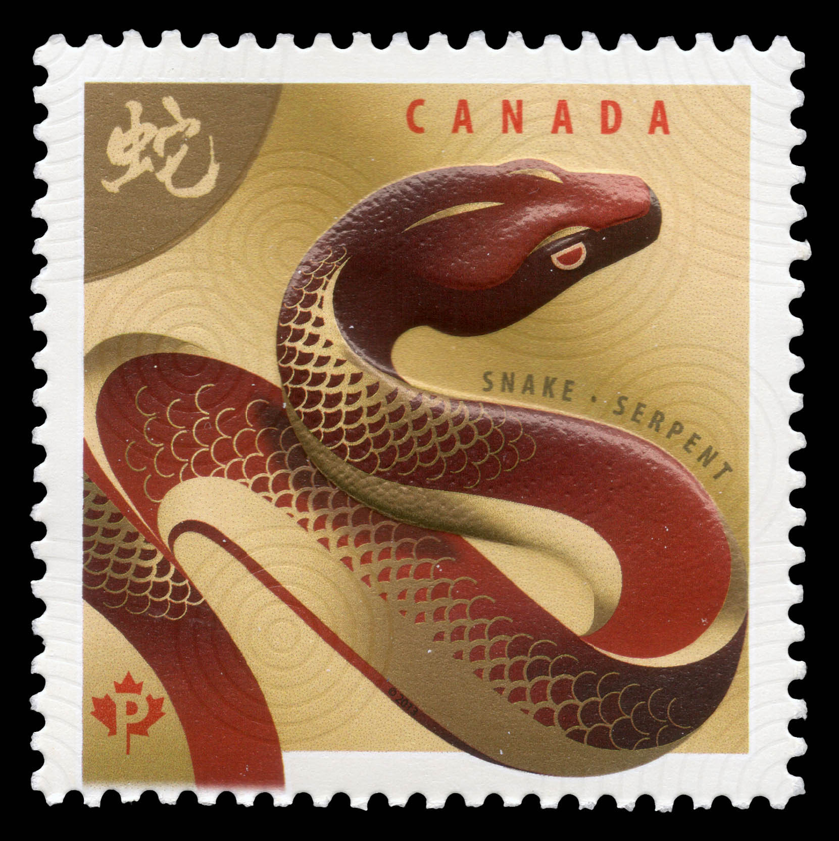 Year of the Snake Canada Postage Stamp   Chinese New Year
