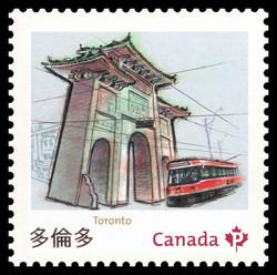 Toronto Chinatown Gate Canada Postage Stamp | Chinatown Gates