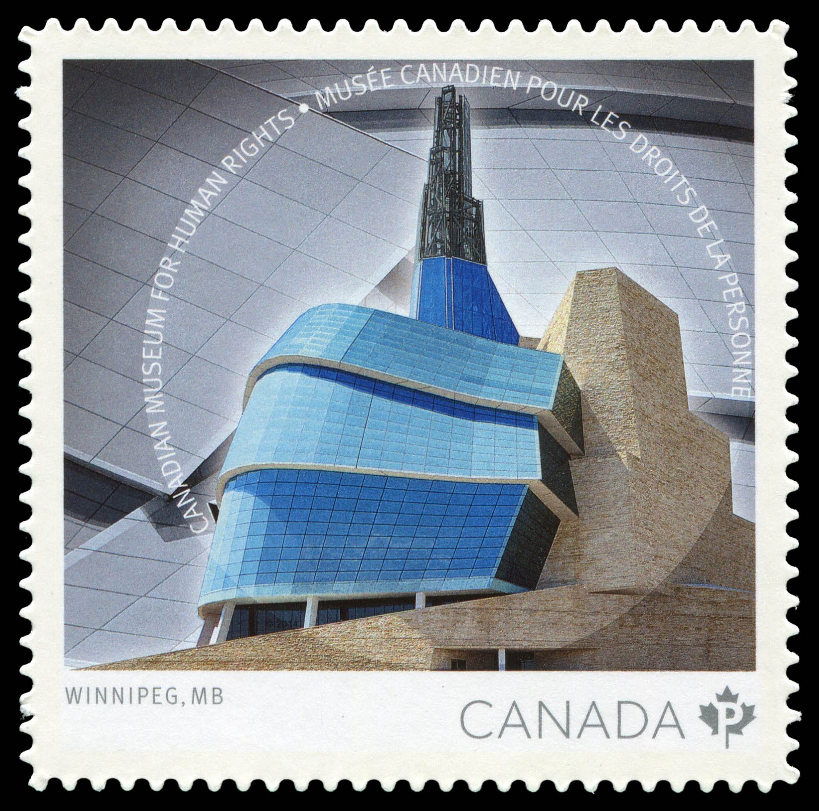 Canadian Museum for Human Rights Canada Postage Stamp