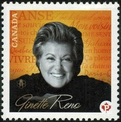 Ginette Reno Canada Postage Stamp | Canadian Recording Artists