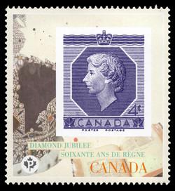 Queen Elizabeth II Diamond Jubilee - 1963 Stamp Canada Postage Stamp | Queen Elizabeth II Diamond Jubilee