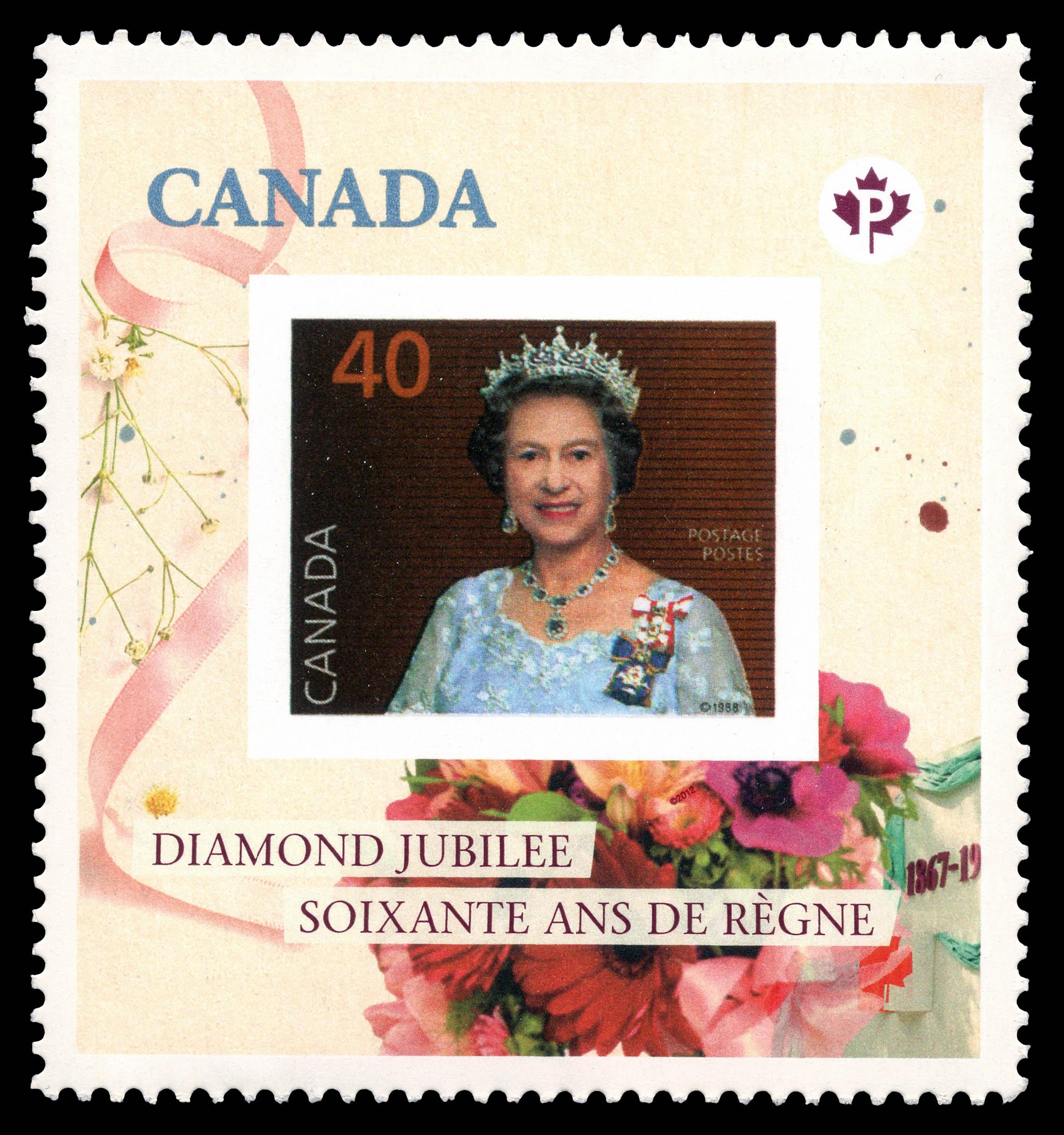 Queen Elizabeth II Diamond Jubilee - 1990 Stamp Canada Postage Stamp | Queen Elizabeth II Diamond Jubilee