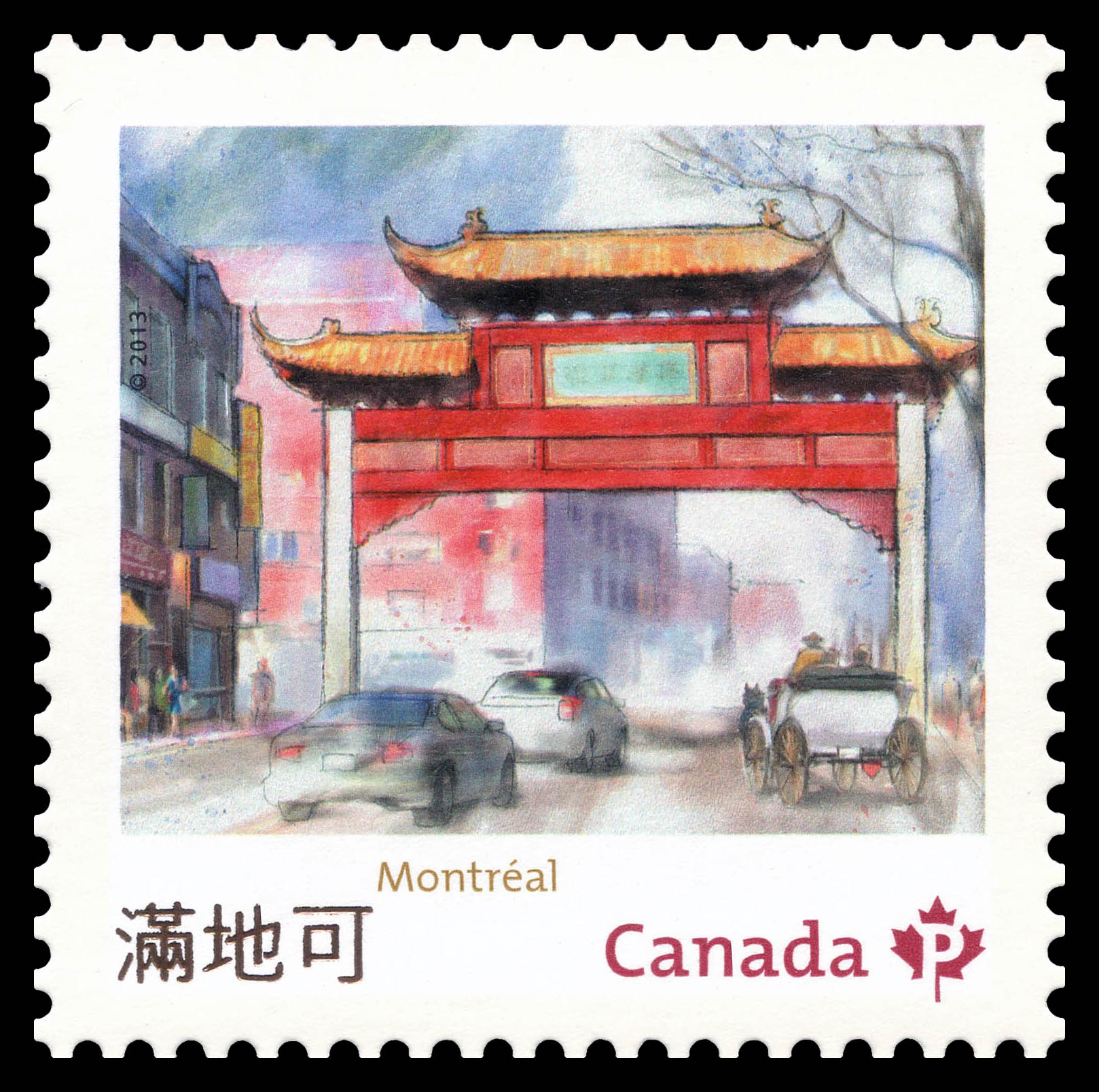 Montreal Chinatown Gate Canada Postage Stamp   Chinatown Gates