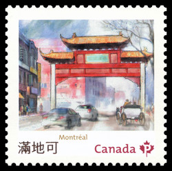 Montreal Chinatown Gate Canada Postage Stamp | Chinatown Gates