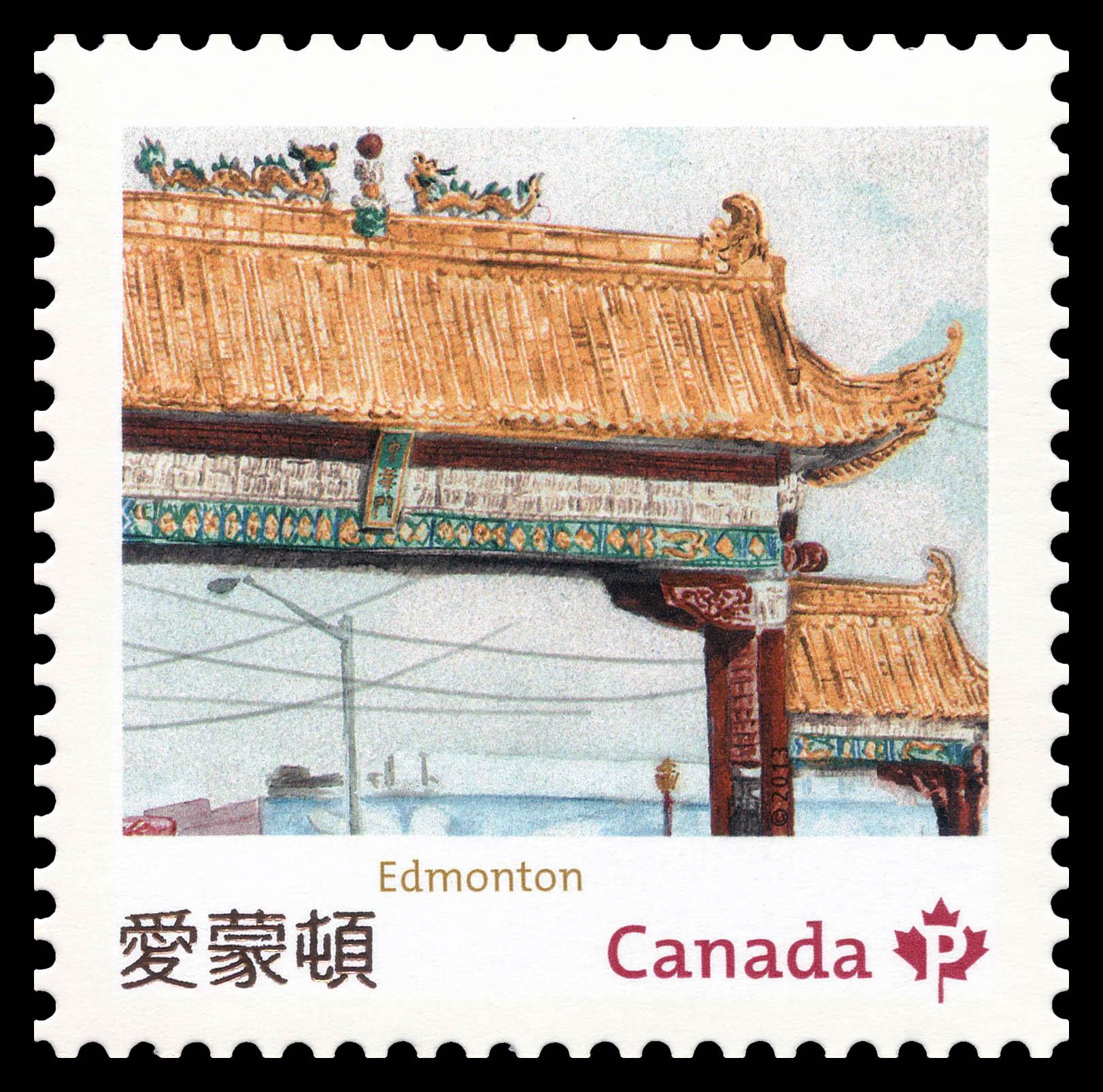 Edmonton Chinatown Gate Canada Postage Stamp | Chinatown Gates