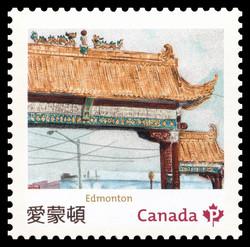 Edmonton Chinatown Gate  Postage Stamp