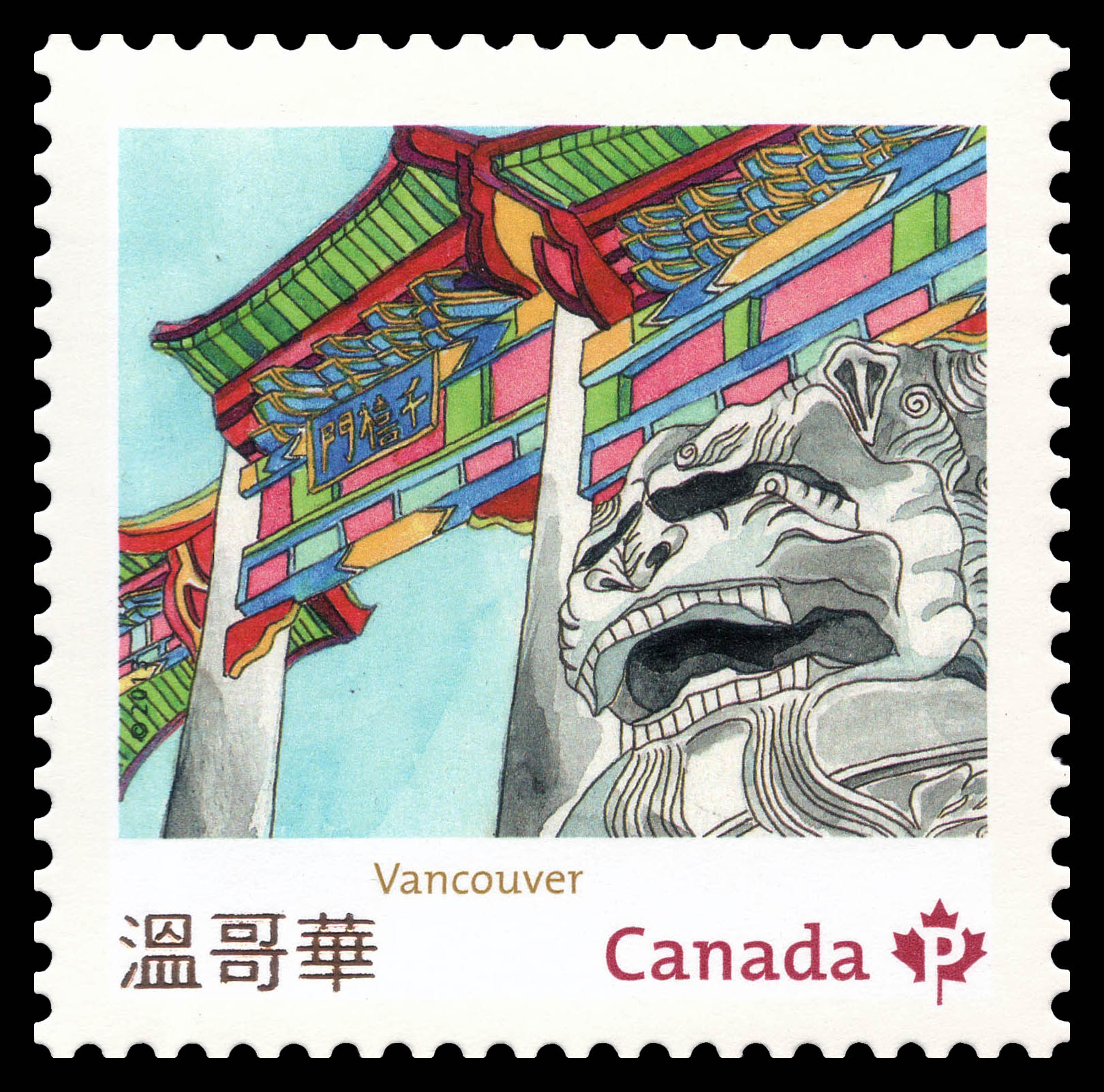 Vancouver Chinatown Gate Canada Postage Stamp | Chinatown Gates