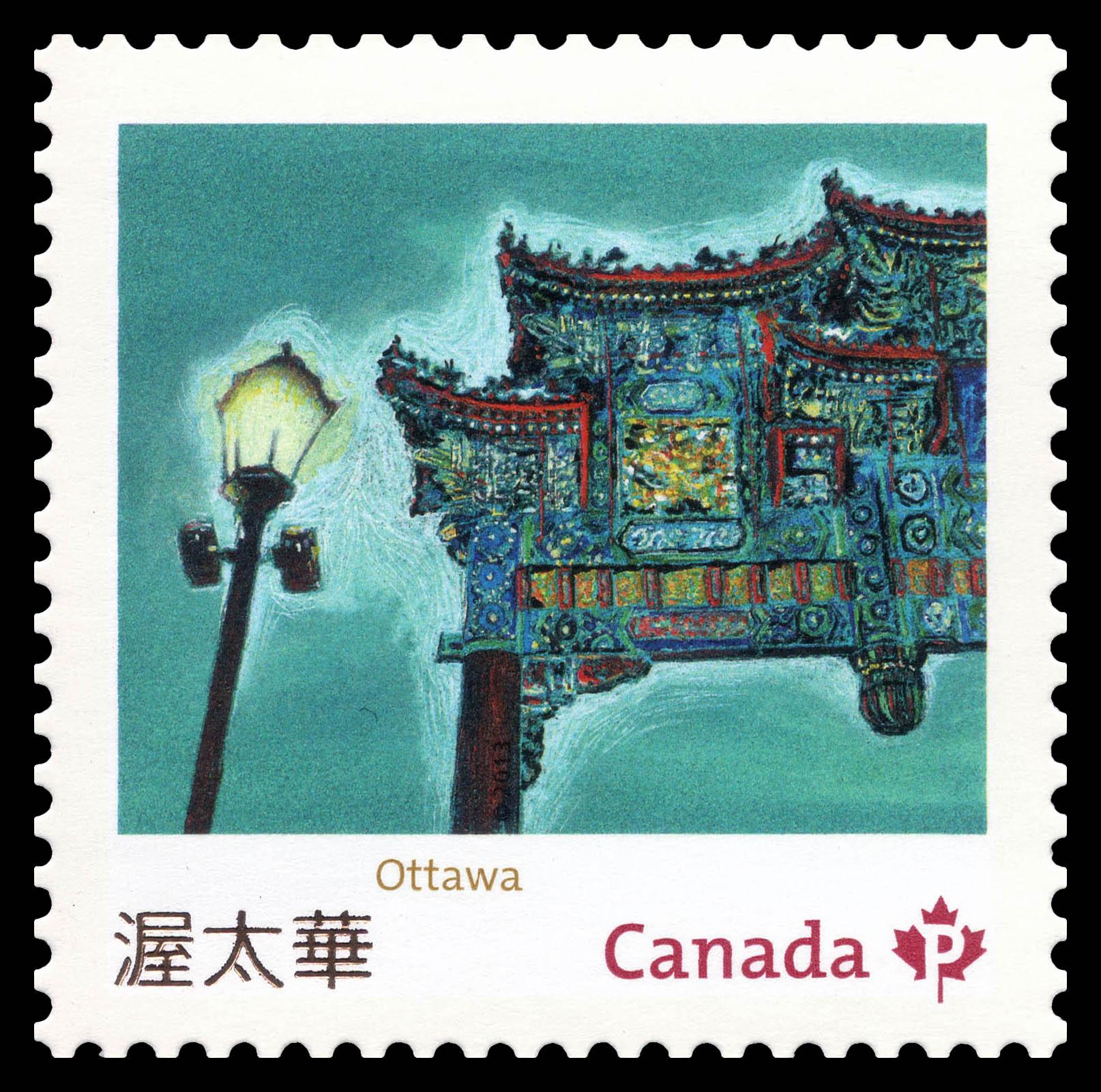 Ottawa Chinatown Gate Canada Postage Stamp