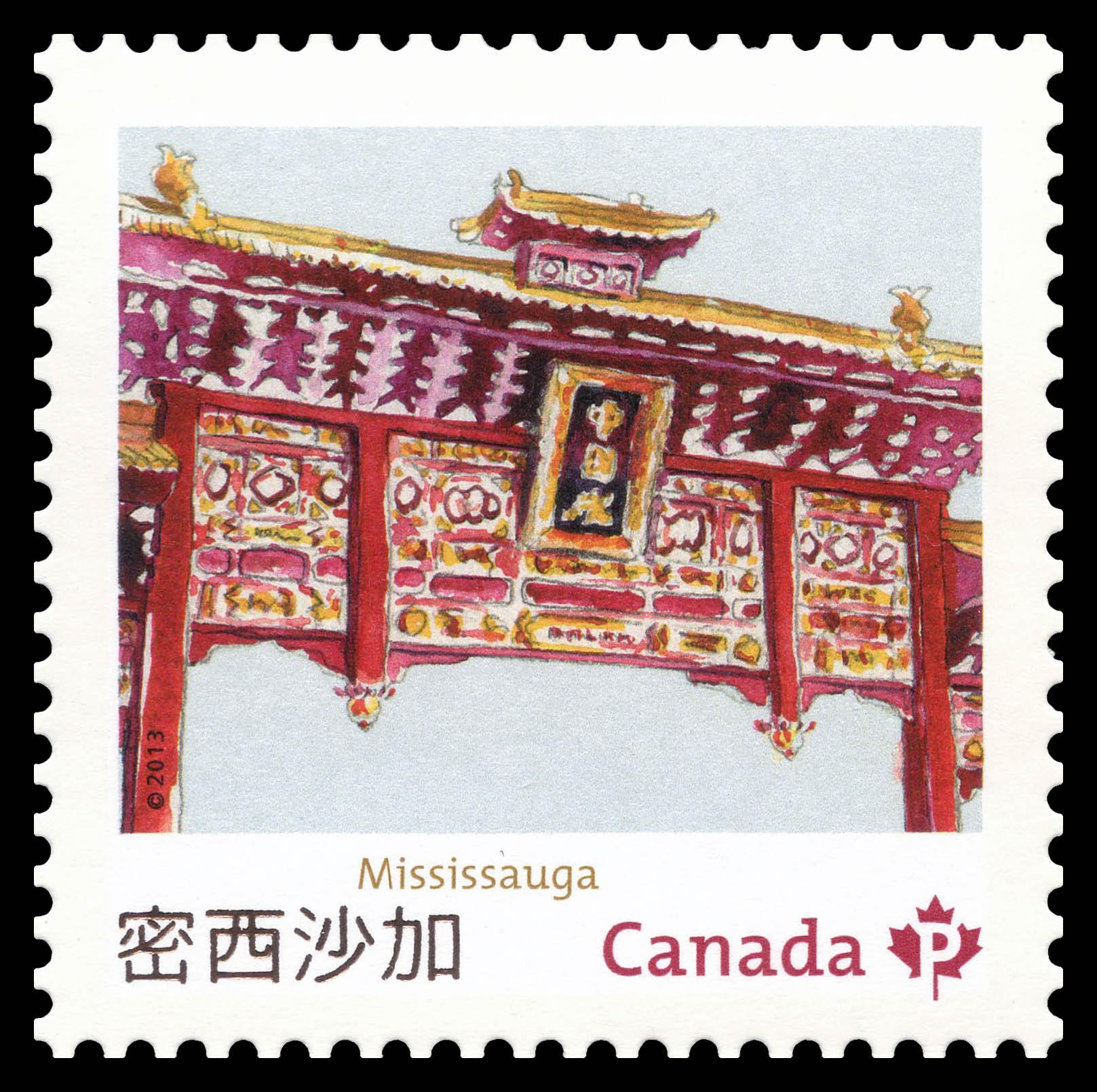 Mississauga Chinatown Gate Canada Postage Stamp