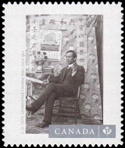 "Chow Dong Hoy's ""Unidentified Chinese Man"" (circa 1912) Canada Postage Stamp 