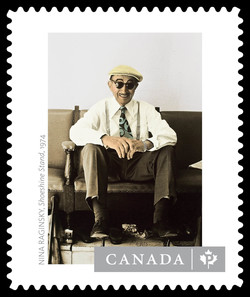 """Shoeshine Stand"" by Nina Raginsky Canada Postage Stamp 